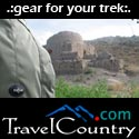 Adventure Travel Gear at TravelCountry.com